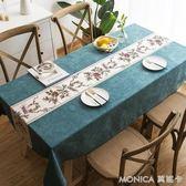 新中式長方形餐桌布套裝現代簡約電腦桌茶幾桌布棉麻布藝臺布家用 美斯特精品