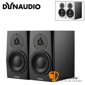 Dynaudio LYD7 7吋主動式監聽喇叭【一對 兩顆/台灣公司貨保固/丹麥品牌】