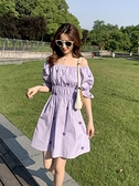 一字领洋装 性感一字肩復古裙子夏2021款香芋紫色方領收腰顯瘦小雛菊洋裝女