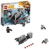 LEGO 樂高 Star Wars Imperial Patrol Battle Pack 75207 Building Kit (99 Piece)