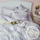 床包 / 雙人特大【漫花語調】含兩件枕套 60支天絲 戀家小舖台灣製AAU501