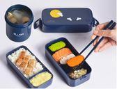 日本ASVEL雙層飯盒便當盒日式餐盒可微波爐加熱塑料 分隔午餐盒  one shoes