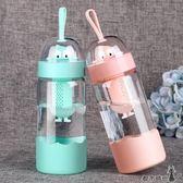 水杯 玻璃杯女清新簡約創意可愛便攜學生少女杯子超萌 - 都市時尚