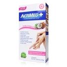 ACTIMED 艾迪美 抗菌泡腳粉 30g*4包入 足部保養/腿部/去角質/泡澡【DDBS】