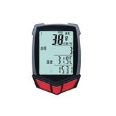 無線自行車碼表中文防水山地車邁速表騎行里程表測速器速度時速表