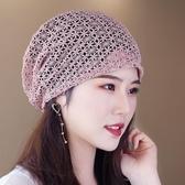 透氣頭巾帽裝飾包頭遮白髪帽堆堆帽