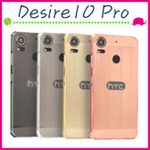 HTC Desire10 Pro 鏡面PC背蓋+金屬邊框 電鍍手機殼 拉絲紋保護殼 推拉式手機套 硬殼 壓克力保護套