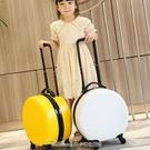 兒童拉桿箱男孩女童18寸旅行箱寶寶行李箱萬向輪兒童卡通登機拖箱