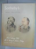 【書寶二手書T5/收藏_PMM】Sotheby s_A Tribute to the Lives…Ying_2006/1