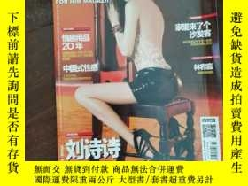 二手書博民逛書店男人裝劉詩詩2012年11月刊罕見好Y352931