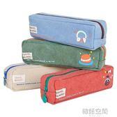 筆袋韓國簡約女生文具袋鉛筆袋 大容量棉麻帆布學生文具盒男 韓語空間