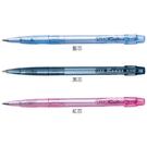 【奇奇文具】【SKB】IB-10 0.7mm 自動原子筆 (1盒12支)
