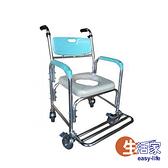 富士康附輪固定式便器椅/便盆椅/沐浴椅 FZK-4301