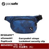 【速捷戶外】Pacsafe Vibe 100 | RFID防盜腰包4L(海洋迷彩),旅行腰包,護照腰包,護照包,防盜包