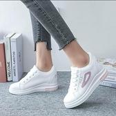 增高鞋 內增高小白鞋女2020新款夏款透氣網面百搭秋季學生厚底顯瘦