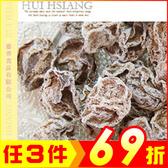 甜梅90g 品質優良的酸梅 甘甜味美【AK07023】團購點心 JC雜貨