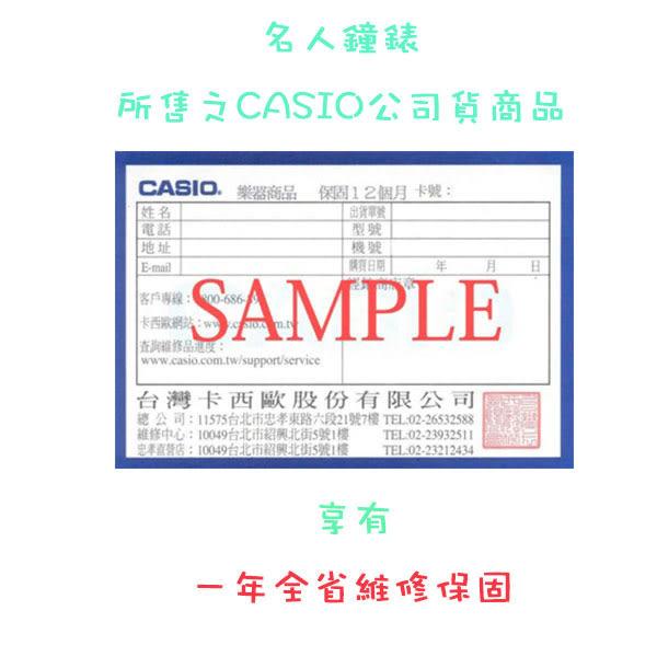 CASIO SHEEN 復古羅馬字三眼咖啡皮帶女錶x32mm SHE-3049PGL-7A 公司貨|名人鐘錶高雄門市