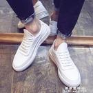 夏季男鞋小白鞋男韓版潮流內增高白色板鞋男透氣百搭休閒運動鞋子【果果新品】