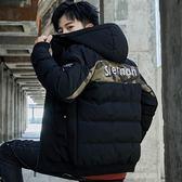 冬季外套男士2019韓版潮流羽絨棉服短款迷彩棉襖加厚冬裝棉衣