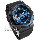 Daniel Wang 時尚電子錶 雙顯示 運動錶 防水手錶 橡膠錶帶 夜光 冷光照明 DW3168藍黑