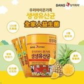 韓國SANG-A 我的孩子全家人 乳酸菌益生菌 5g*60包 【33098】