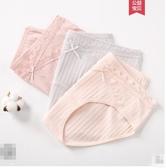 孕婦內褲 孕婦內褲棉質低腰孕中期晚期孕早期女抗菌透氣大碼內衣初期懷孕期 【全館免運】