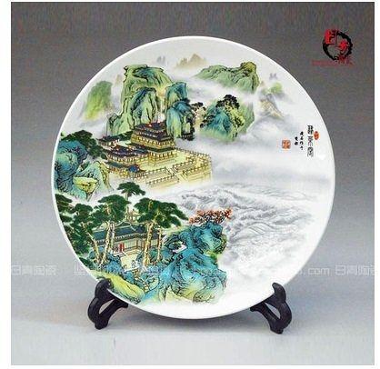 景德鎮陶瓷 青花瓷器裝飾盤擺件