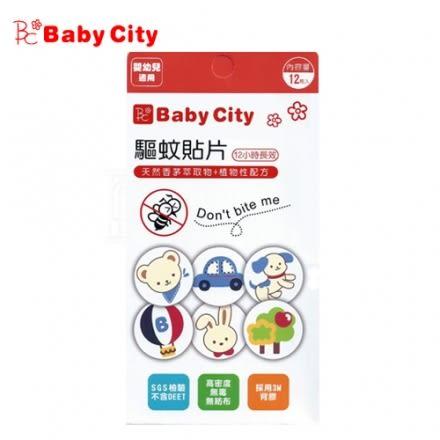 Baby City 驅蚊貼片