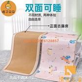 嬰兒床涼席兒童涼席冰絲寶寶涼墊透氣吸汗席子夏季【慢客生活】