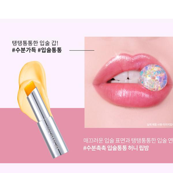 韓國 Y.N.M 彩虹蜂蜜溫感變色潤唇膏 3.2g  按壓式 YNM【小紅帽美妝】NPRO
