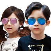 太陽眼鏡兒童太陽鏡防紫外線眼鏡個性男童蛤蟆鏡小孩女童舒適墨鏡