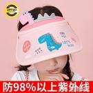 兒童遮陽帽女童寶寶防曬帽子夏季薄款公主大檐涼帽男童空頂太陽帽 可然精品