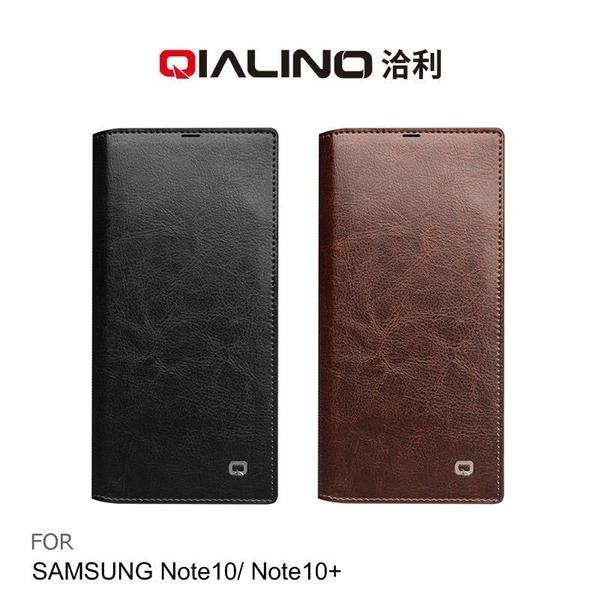☆愛思摩比☆QIALINO SAMSUNG Note 10 / Note 10+經典皮套(升級版) 插卡真皮皮套 保護套