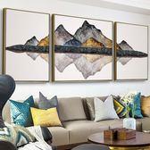 新中式客廳裝飾畫現代簡約抽象山水壁畫沙發背景墻意境掛畫三聯畫 聖誕交換禮物