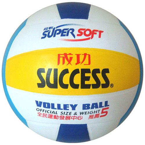 成功    SUCCESS    S1351  日式三色排球 / 顆
