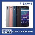 現貨限量降價!【優質福利機】Sony X...