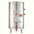 (全省安裝)林內REH-5054電熱水器 50加侖電熱水器   琺瑯內膽