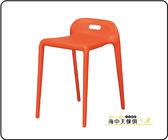 {{ 海中天休閒傢俱廣場 }} F-35 摩登時尚 餐椅系列 765-14 7062餐椅(橙色)