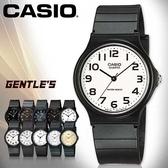 CASIO手錶專賣店 卡西歐 MQ-24-7B2  男錶 中性錶 壓克力鏡面 學生必備指針數字 膠質錶帶