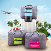 ♚MY COLOR♚【免等待】可折疊大容量旅行袋 旅行箱行李箱外掛防水包 收納包收納袋盥洗【B14】
