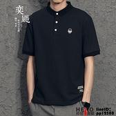港風簡約男士polo衫修身刺繡潮牌黑色T恤素色衣服男短袖超級品牌【邦邦】