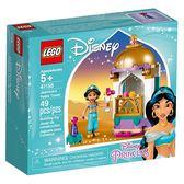 樂高積木 LEGO《 LT41158 》迪士尼公主系列 - Jasmine's Petite Tower ╭★ JOYBUS玩具百貨