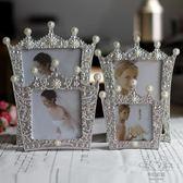 滿元秒殺85折 金屬相框4寸6寸7寸皇冠金屬相框 鑲鉆珍珠擺台婚紗照相架 滿元秒殺85折擺件