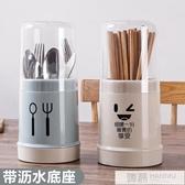 帶蓋防塵筷子架塑料筷子筒廚房餐具收納架瀝水筷子盒勺子置物架韓慕