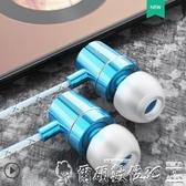特賣線控耳機小米5x入耳式原裝正品oppor9s華為p20榮耀8xvivo通用線控語音耳機