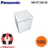 【Panasonic國際】100L 臥式冷凍櫃 NR-FC100-W 免運費