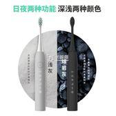 電動牙刷 成人充電式聲波震動自動牙刷軟毛智慧家用T6Sigo   卡菲婭