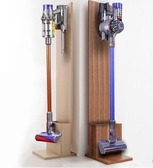 戴森吸塵器dysonV6V7V8V10V11免打孔支架收納架置物架掛架通用型 NMS小明同學