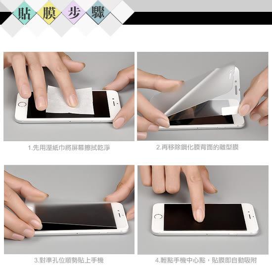XM SONY Xperia XZs 5.2吋 薄型 9H 玻璃保護貼(非滿版)