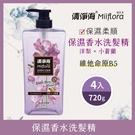 清淨海 Miiflora輕花萃 保濕香水洗髮精-洋梨+小蒼蘭 720g 4入 SM-MFP-SP720-EF*4